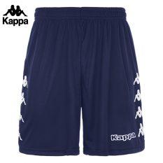 Kappa CURCHET Short (BLUE MARINE) - Adult.