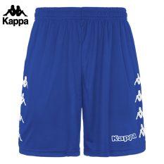 Kappa CURCHET Short (BLUE ROYAL) - Adult.