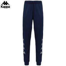 Kappa ERICE Training Trouser (BLUE MARINE) - Adult.